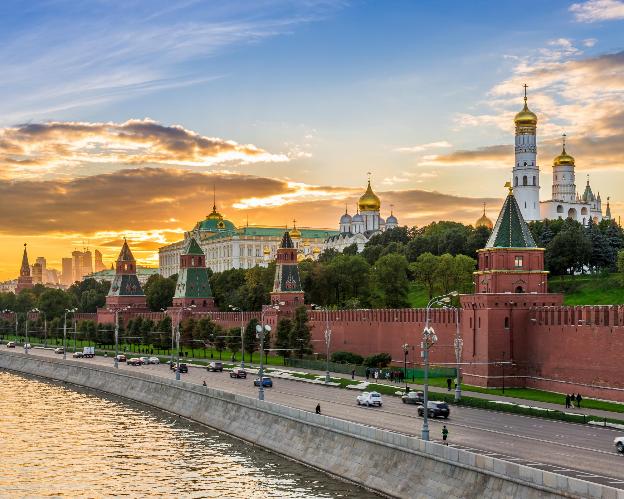 Moscow Krelmin Wall