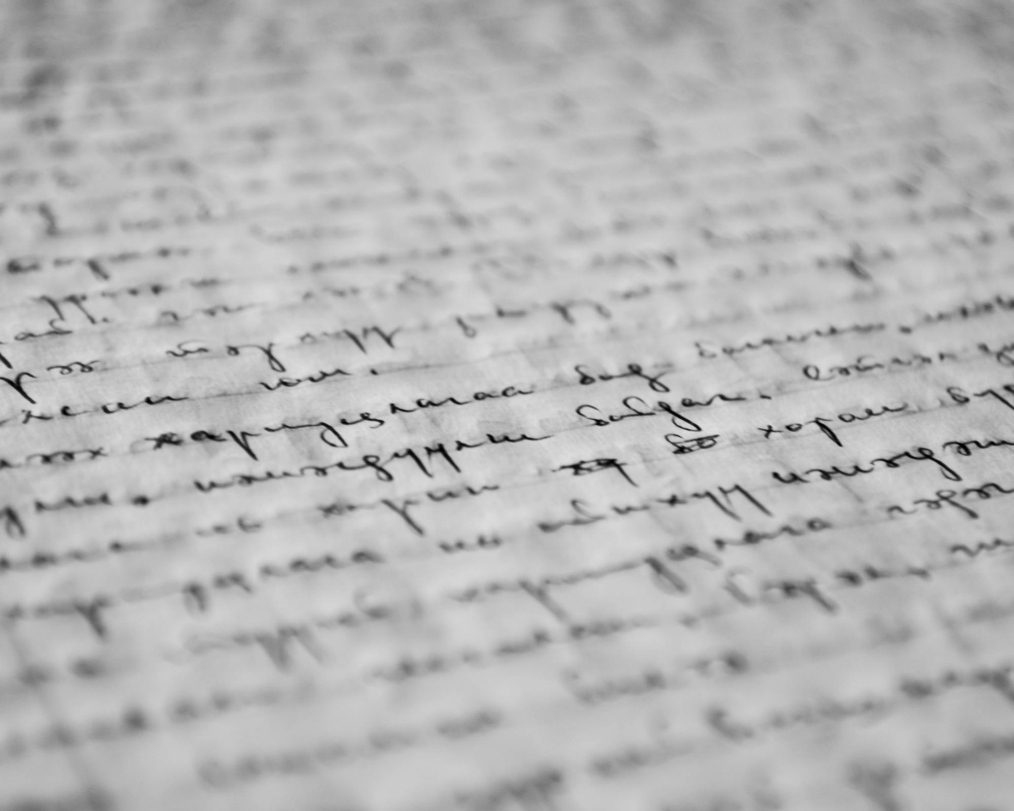 Handwritten cyrilic script